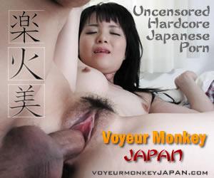 Voyeur Monkey Japan